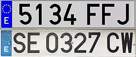 coche 20150217