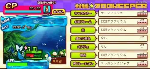 zookeeper20150715