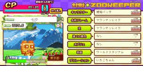 zookeeper20150804