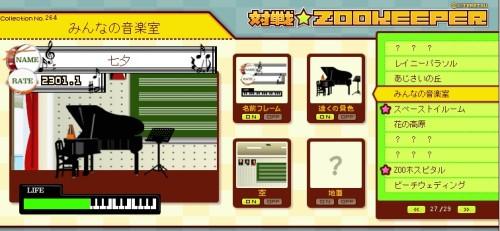 zookeeper20150832