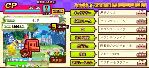 zookeeper20151005