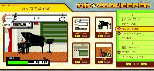 zookeeper20151019