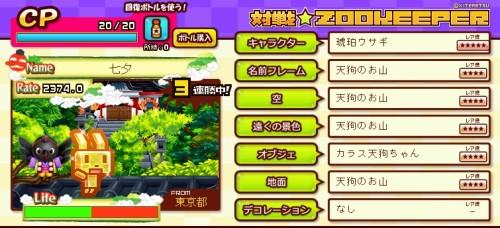 zookeeper20151108