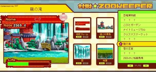 zookeeper20160101
