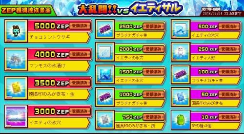 zookeeper20160140