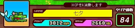 zookeeper20160144