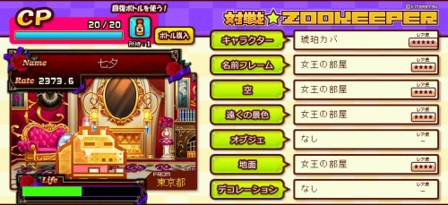 zookeeper20160232
