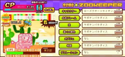 zookeeper20160307
