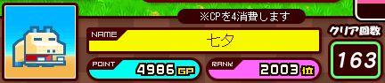 zookeeper20160412