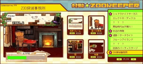 zookeeper20160626