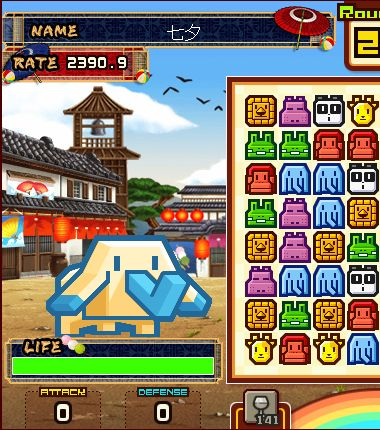 zookeeper20160725