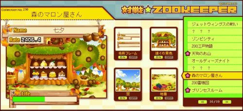 zookeeper20160958