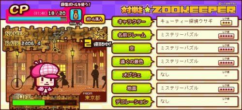zookeeper20160960